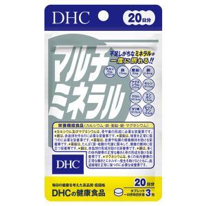 DHC(ディーエイチシー) マルチミネラル20日分 60粒 サプリメント