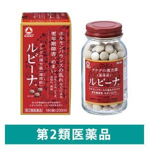 第2類医薬品 ルビーナ 180錠 武田コンシューマーヘルスケア 第2類医薬品