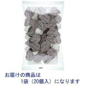 メロディアン コーヒーフレッシュ(セレニータ)4.5ml 1袋(20個入)コーヒーミルク
