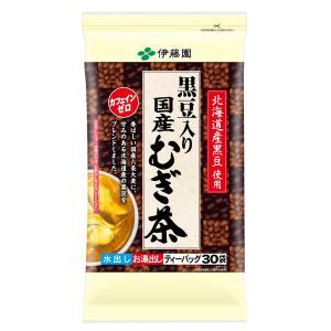水出し可 伊藤園 黒豆むぎ茶ティーバッグ 1袋(30バッグ入)
