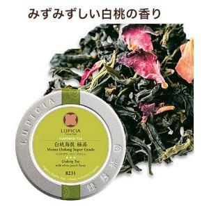 ルピシア 烏龍茶 白桃烏龍 極品 1缶(50g)