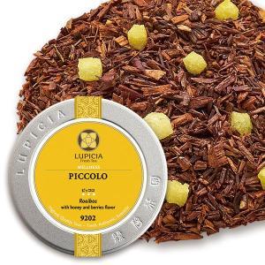 ルピシア ハーブティー ピッコロ 1缶(50g) ノンカフェイン