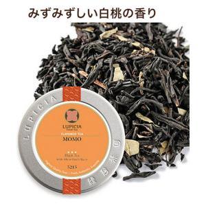 ルピシア 紅茶 白桃  1缶(50g)