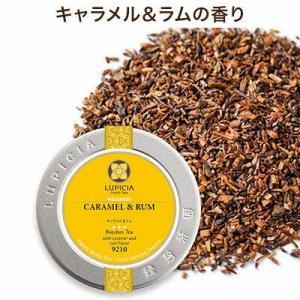 ルピシア ハーブティー キャラメル&ラム 1缶(50g) ノンカフェインの画像