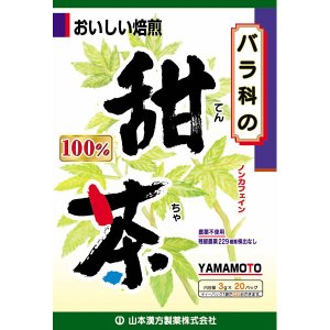 山本漢方製薬 100% 甜茶 1箱(3g×20包) 健康茶 お茶