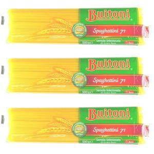 ブイトーニ No.71スパゲティーニ 1.6mm 500g 1セット(3袋)|y-lohaco