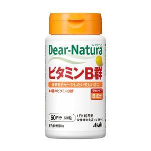 ディアナチュラ(Dear-Natura) ビタミンB群 60日分(60粒入) アサヒグループ食品 サプリメント|y-lohaco