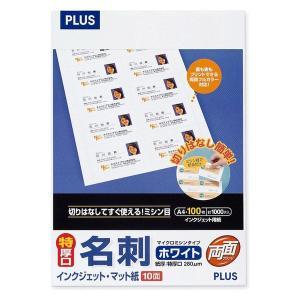 アウトレット プラス IJ名刺インクジェット・マット紙 白 特厚口 1袋(100シート入) IT-1...