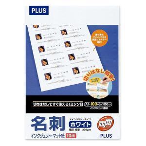 アウトレット プラス IJ名刺インクジェット・マット紙 白 標準 1袋(100シート入) IT-10...