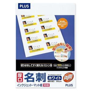 アウトレット プラス IJ名刺インクジェット・マット紙 白 厚口 1袋(100シート入) IT-10...