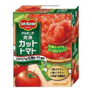 キッコーマン食品 デルモンテ 完熟カットトマト...の関連商品3