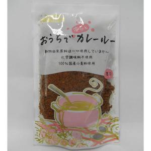 成城石井 おうちでホッとカレールー(甘口) 化学調味料無添加 150g y-lohaco