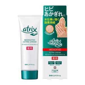 atrix(アトリックス) 薬用ハンドクリーム エクストラプロテクション チューブ 70g 花王 I...