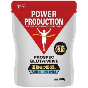 パワープロダクション アミノ酸プロスペック グルタミンパウダー 200g 1袋 江崎グリコ アミノ酸 サプリメント|y-lohaco
