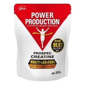 パワープロダクション アミノ酸プロスペック クレアチンパウダー 300g 1袋 江崎グリコ アミノ酸 サプリメント|y-lohaco