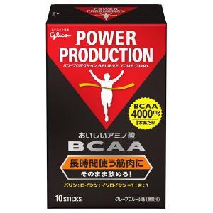 パワープロダクション おいしいアミノ酸 BCAAスティックパウダー グレープフルーツ風味 1箱(4.4g×10本) 江崎グリコ|y-lohaco
