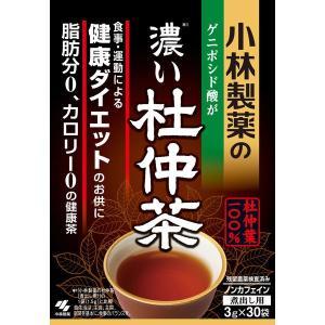 小林製薬 小林製薬の濃い杜仲茶 煮出し用 1箱(3g×30袋) 健康茶 お茶