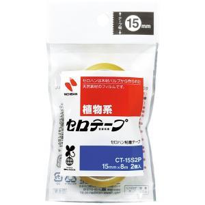 ニチバン セロテープ 小巻 替テープ(幅15mm×8m) CT-15S2P 1袋(2巻入)|y-lohaco