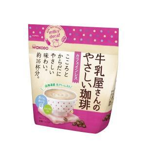 インスタントコーヒーWAKODO 牛乳屋さんの...の関連商品1