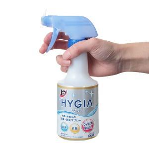 トップハイジア(HYGIA)除菌・消臭スプレー 本体350ml|y-lohaco|05