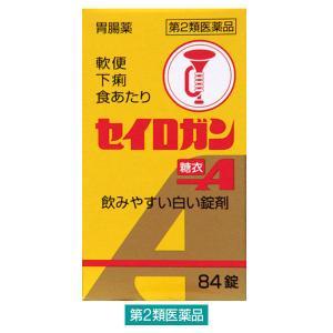 セイロガン糖衣A 84錠 大幸薬品 第2類医薬品