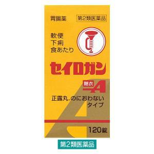 第2類医薬品セイロガン糖衣A 120錠 大幸薬品