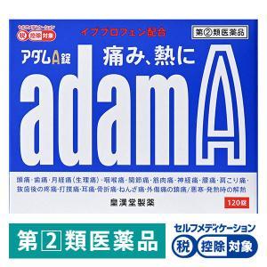アダムA錠 120錠 皇漢堂製薬★控除★ 指定第2類医薬品