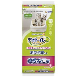 デオトイレ 複数ねこ用 1週間消臭・抗菌シート...の関連商品7