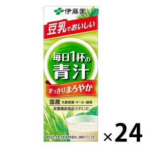 栄養機能食品 伊藤園 毎日1杯の青汁 200ml 1箱(24本入)