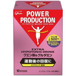 パワープロダクション クエン酸&グルタミンドリンク 1箱(12.4g×10袋) 江崎グリコ