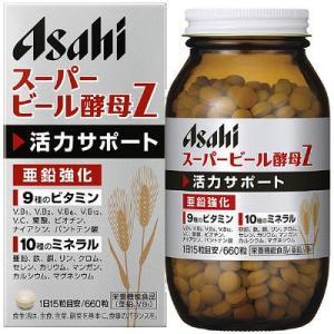 スーパービール酵母Z 1個(660粒入) アサヒグループ食品 サプリメント|y-lohaco