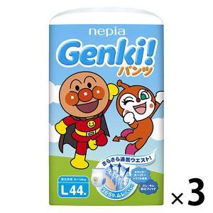 GENKI  おむつ パンツ L(9〜14kg) 1ケース(44枚入×3パック) 王子ネピア