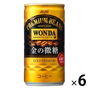 缶コーヒー アサヒ飲料 WONDA(ワンダ) 金の微糖 185g 1セット(6缶)