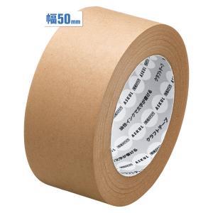 ガムテープ 「現場のチカラ」  油性インクで文字が書けるクラフトテープ 0.14mm厚 50mm×50m 茶 アスクル 1巻