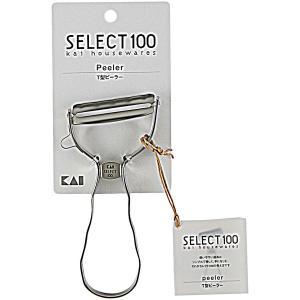 セレクト100 T型ピーラー 皮むき器 オールステンレス 貝印 KAI DH3000
