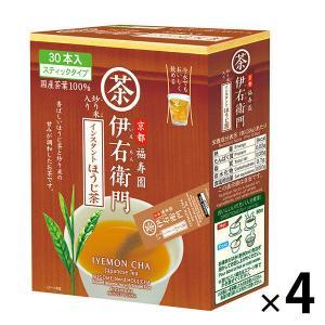 宇治の露製茶 伊右衛門 インスタントほうじ茶スティック 1セット(120本:30本入×4箱)