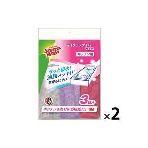 3M スコッチブライト キッチン用 ふきん マイクロファイバークロス 台拭き 水拭き 掃除 1セット...