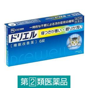 ドリエル 6錠 エスエス製薬 指定第2類医薬品