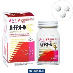 第3類医薬品ハイチオールCプラス 180錠(30日分) エスエス製薬|y-lohaco