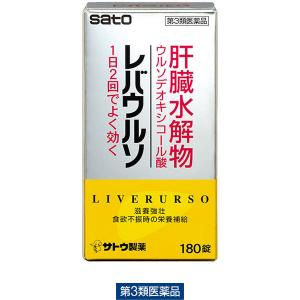 レバウルソ 180錠 佐藤製薬 第3類医薬品