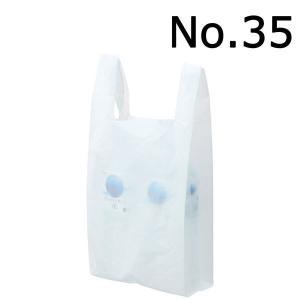 アスクル レジ袋(乳白) 35号 幅260mm×マチ130mm×縦530mm 1袋(100枚入)|LOHACO PayPayモール店