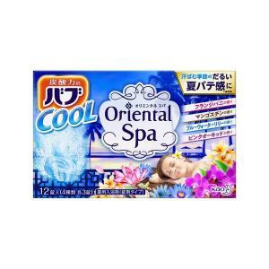 バブ クール オリエンタルスパ 4種アソート 1箱(12錠:4種類×3錠) 入浴剤 花王
