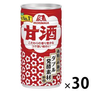 森永製菓 甘酒ドリンク 190g 54969 1箱(30缶入)