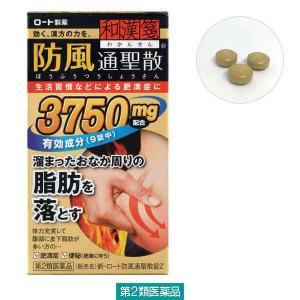 アウトレット第2類医薬品ロート製薬 和漢箋(わかんせん)新・ロート防風通聖散錠Z 約14日分 1個(126錠入)|y-lohaco