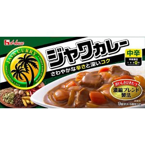 ハウス食品 ジャワカレー 中辛 185g 1個の関連商品2