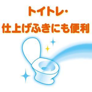 ムーニーおしりふき トイレに流せるタイプ やわらか素材 詰替 1パック(50枚×8個) ユニ・チャーム y-lohaco 04
