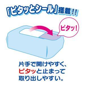 ムーニーおしりふき トイレに流せるタイプ やわらか素材 詰替 1パック(50枚×8個) ユニ・チャーム y-lohaco 05