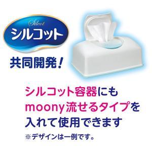 ムーニーおしりふき トイレに流せるタイプ やわらか素材 詰替 1パック(50枚×8個) ユニ・チャーム y-lohaco 06