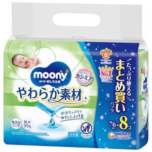 ムーニーおしりふき やわらか素材(純水99%)...の関連商品1