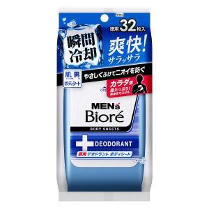 メンズビオレ 薬用デオドラントボディシート 32枚入 花王|y-lohaco